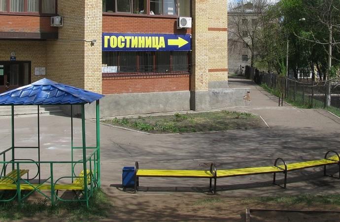 """Гостиница """"Азалия"""" в Уфе"""