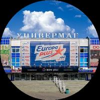 Универмаг Уфа
